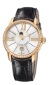 Ulysse Nardin Classico Luna 8296-122B-2-41 18kt Rose Gold Dress Watches