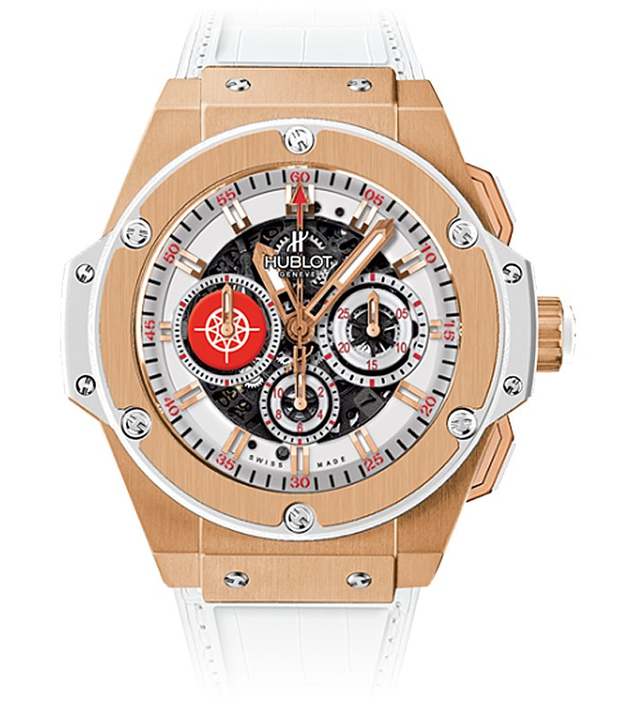 Replica Hublot King Power 710.OE.2123.GR.PCM12 Mens 18kt Rose Gold Luxury Watches